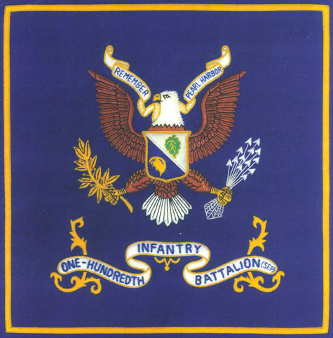 The colors of the 100th Infantry Battalion