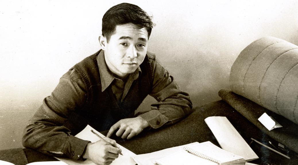 Kazuo Yamane at Camp Savage