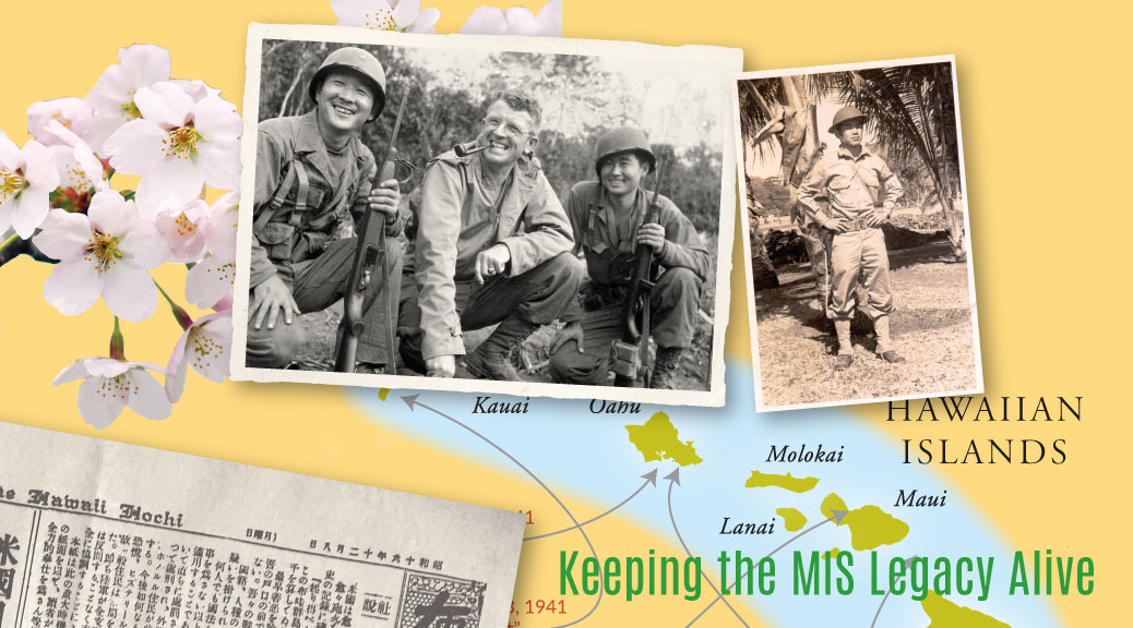 composite image for MIS National Reunion lead image