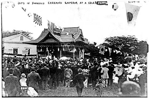 Hawaii Japanese Celebration